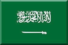 Rijad - flaga