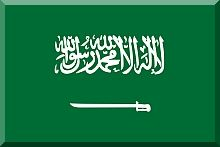 Arabia Saudyjska - flaga