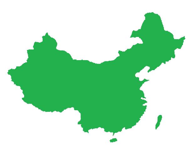 Chiny ciekawe miejsca