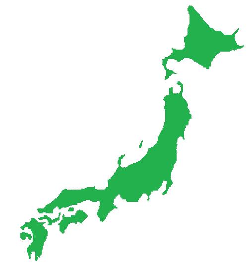 Japonia ciekawe miejsca