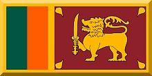 Sri Dźajawardanapura Kotte - flaga