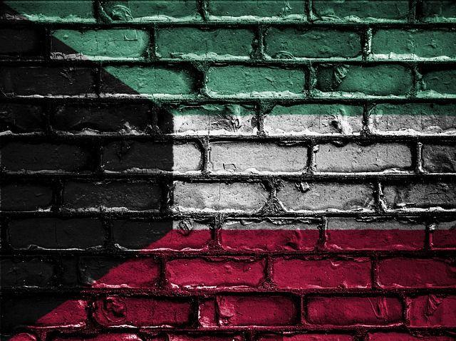 Kuwejt zdjęcie