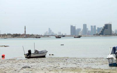 Stolica Bahrajnu