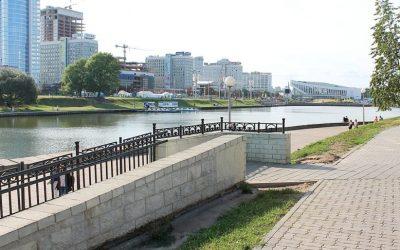 Stolica Białorusi