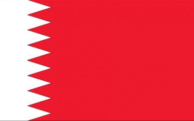 Bahrajn porady