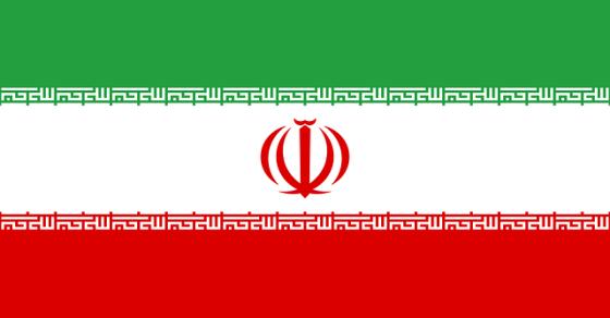 Iran geografia