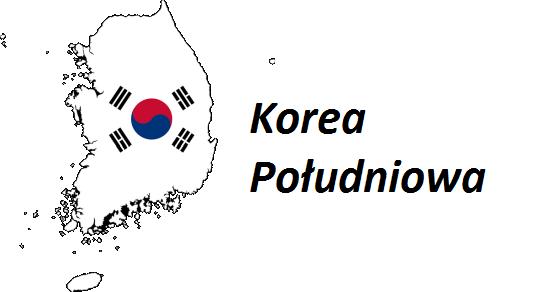 Korea Południowa geografia