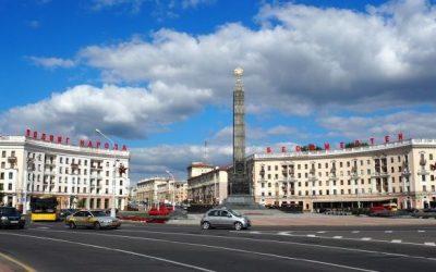 Białoruś ciekawostki – część 2