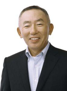Tadashi Yanai grafika